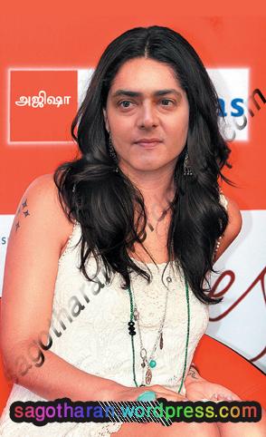 ஒரு புகைப்பட கலாட்டா  Ajith