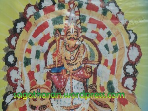 நாமம் போட்டுக் கொண்டு பெரியசாமி