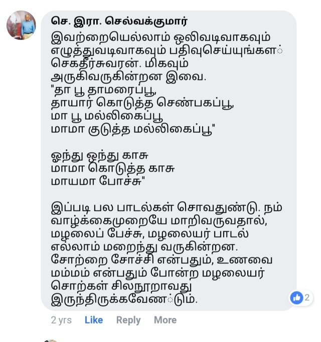 IMG_20181025_193624